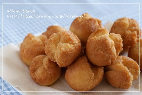 Easy Snack Made with Pancake Mix Sata Andagi (Okinawan Doughnuts)