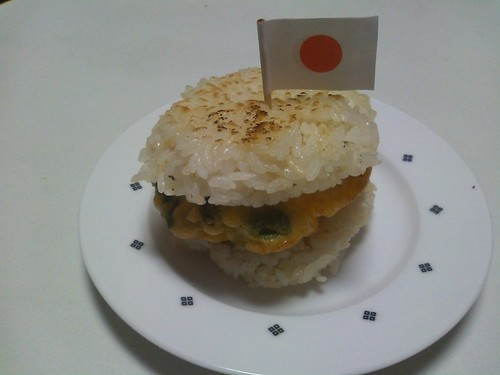 Kakiage (Prawn and Vegetable  Fritter) Rice Burgers