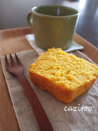 Moist Carrot Cake Filled with Carrot