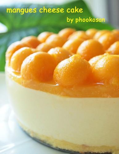 Mango and Coconut No Bake Cheesecake