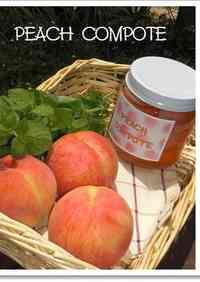 Pretty Rose Colored ♪ Peach Compote