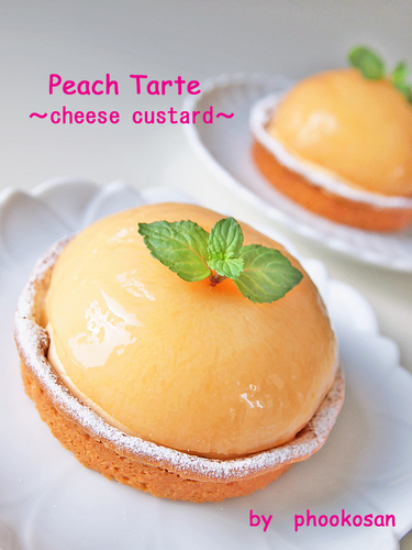 Cream Cheese Custard Peach Tarts