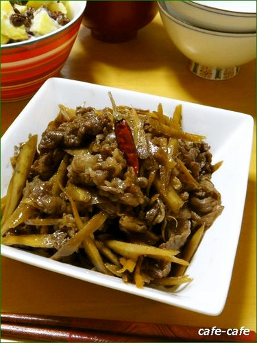 Simmered Beef (Shigure-ni) with Burdock Root