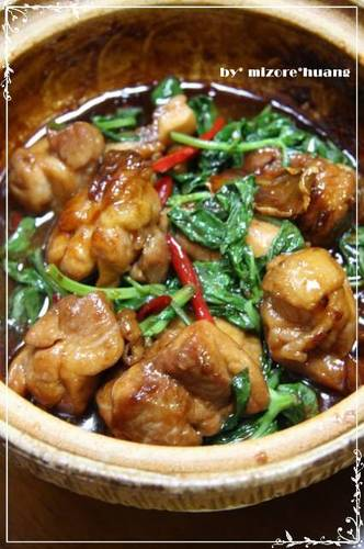 Taiwanese Sweet and Savoury Chicken Basil Hot Pot