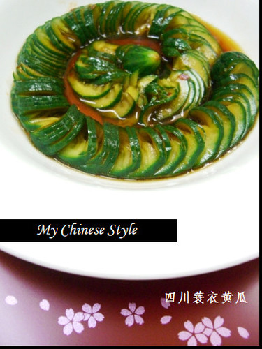 A Chinatown Appetizer: Special Sichuan Cucumbers