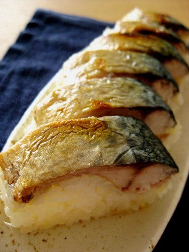 Ginger Flavored Grilled Mackerel Sushi