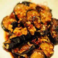 Chinese Chilled Fried Eggplant Salad