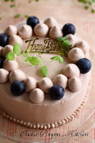 Chocolate Decoration Cake