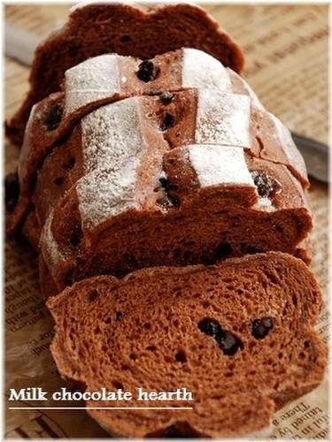 Milk Chocolate Hearth Bread