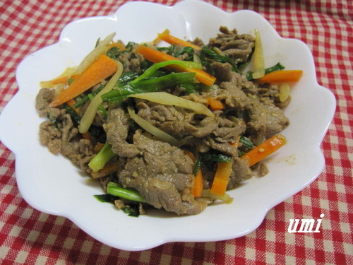 Easy Bulgogi (Korean Beef Stir-fry)