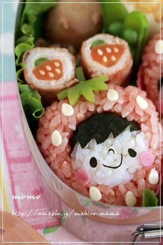 Strawberry Pork Rolls for Charaben