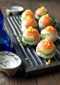 Sushi Balls with Avocado and Salmon