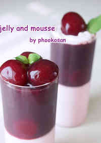 Grape (Kyoho) Jelly & Mousse Dessert