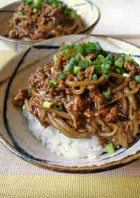 Rice Bowl with Spicy Bean Sprout and Ground Pork Miso