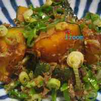 This Smells Great! Kabocha Squash and Green Onions Covered in Bonito Flakes