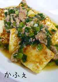 "Easy Tofu ""Steak"" with Pork & Green Onion Sauce"