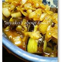 Sweet Simmered Eggplants and Onion in Sauce