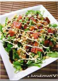 Okonomiyaki-Style Mizuna Salad