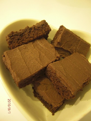 Easy Chocolate Fudge Brownies
