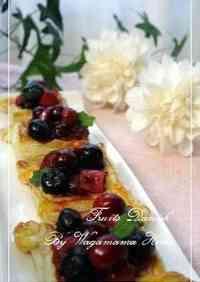 Super-Easy Fruit Danishes