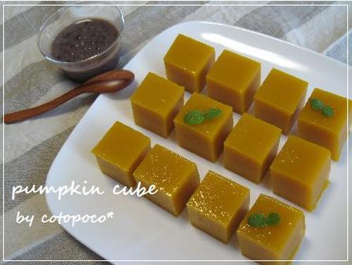 "Kabocha Squash ""Sweet Cubes"" with Azuki Sauce"