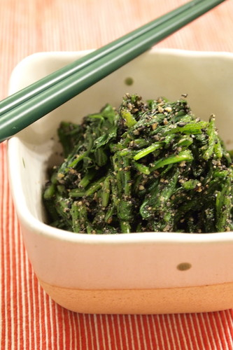 My Mother's Way Is To Use Black Sesame: Spinach With Sesame Sauce