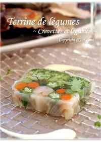 Seasonal Vegetable Terrine with Ingredients of Your Choice