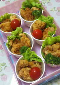 Karaage (Japanese Fried Chicken) in Cups