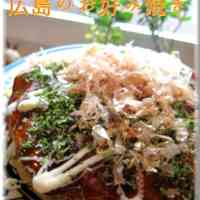 Simple Hiroshima-style Okonomiyaki in a Frying Pan