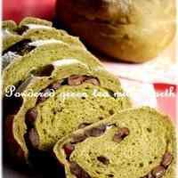Green Tea Milk Hearth Bread