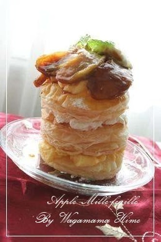 Caramelized Apple with Puff Pastry