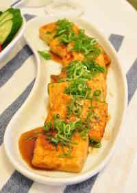 Teri Teri Tofu