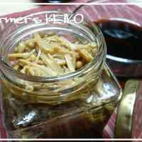 Farmhouse Recipe: Homemade Nametake Mushrooms