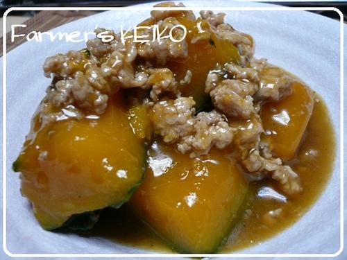 [Farmhouse Recipe] Kabocha Squash Simmered in Ground Chicken Soboro