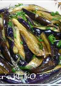 [Farmhouse Recipe] Chinese-Style Chilled Steamed Eggplants