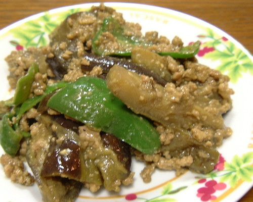 Mild Tasting Curry Flavored Stir-fried Eggplant