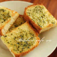 Garlic Basil Toast