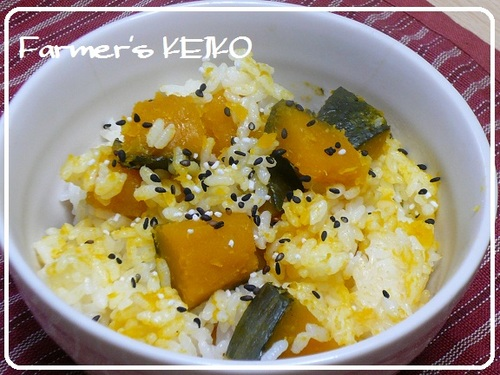 [Farmhouse Recipe] Kabocha Squash Rice