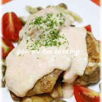 Chicken Sauté with Mentaiko Cheese Sauce