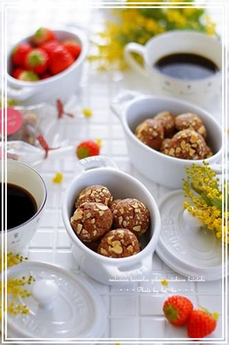 Cocoa Crumble Cookies