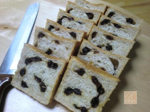 Fluffy and Crisp Whole Wheat Rum Raisin Bread