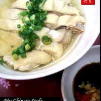 Drunken Chicken with Shaoxing Wine