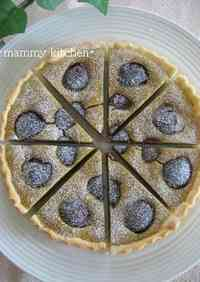 Rich and Easy Chestnut Tart with Healthy Tart Crust
