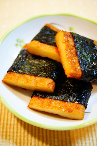 Isobe-yaki Fried Satuma-age with Nori Seaweed