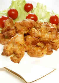 Oven Fried Chicken Karaage