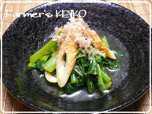 Farmhouse Recipe - Komatsuna Greens and Chikuwa Simmered in a Light Broth