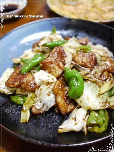 Rich Authentic TaiwaneseTwice Cooked Pork