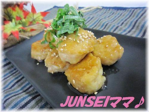 Shiso Flavored Cheesy Chicken Tsukune Meatballs