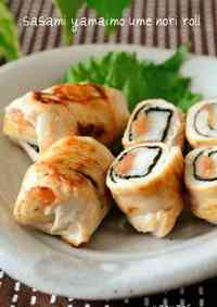 Yam Potato Pickled Plum and Nori Seaweed Rolls With Chicken Tenders