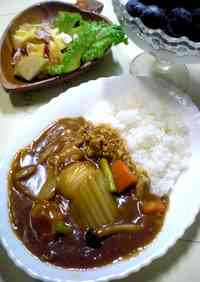 Autumn-Winter Exclusive - Taro Yam Curry with Chinese Cabbage and Mushrooms